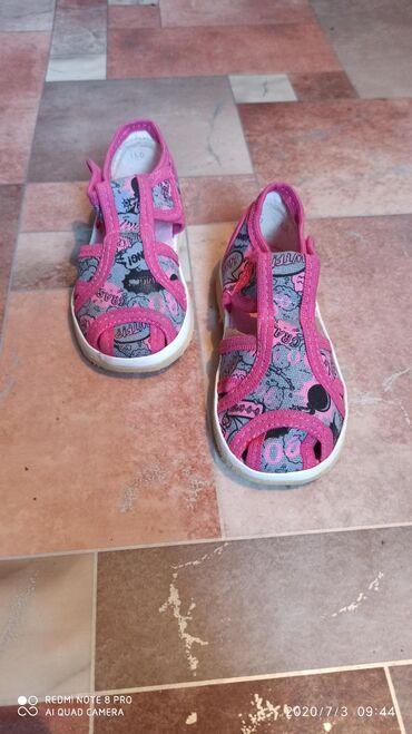 Кеды- туфли на девочку. Новые.Размер -26