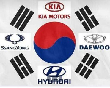 Авто запчасти! Hyundai Sonata, сонатаХундай Santafe, СантафеHyndai