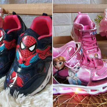 Dečije Cipele i Čizme - Bajina Basta: 20 do 31 Svetlece