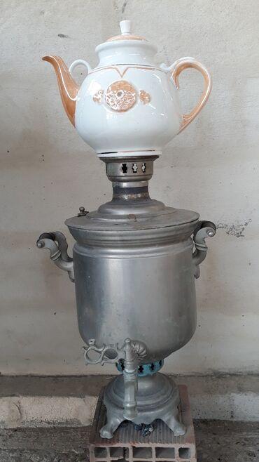 41 elan | İDMAN VƏ HOBBI: Samovar Satilir.CCCP QEDiMi samovar.7 litr su tutur. Diger elanlarima