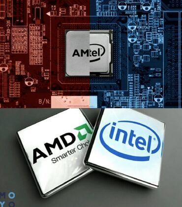 Компьютеры, ноутбуки и планшеты - Лебединовка: Скупка процессорров. расчет сразу после проверки. пишите звоните