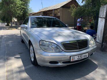 Mercedes-Benz S-Class 3.2 л. 2000   1111111111 км