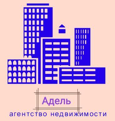 вторичная недвижимость в Кыргызстан: Продается квартира: 2 комнаты, 60 кв. м