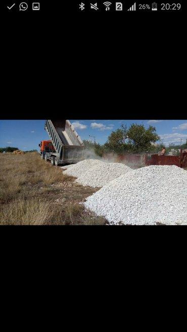 Оптималка 8000сом 25 тонна 40ковка ( в Бишкек