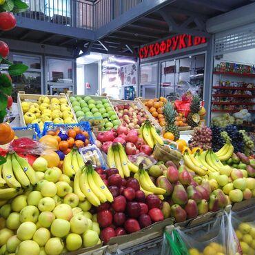продукты на дом бишкек в Кыргызстан: Доставка по городу фрукты и овощи продукты масло, рис, макароны, мука