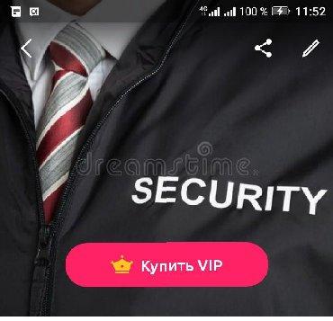 """сб в Кыргызстан: Резюме:Ищу работу Охранника,:""""СБ"""",или рассмотрим другие варианты"""