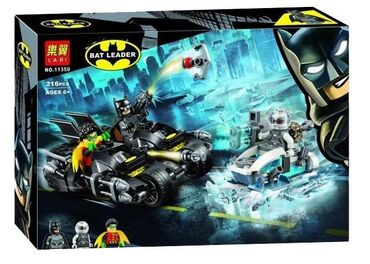 """detskie igrushki lego в Кыргызстан: Лего """"Бетмен"""" (Lego Batman)"""