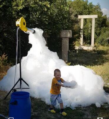 Развлечения в Чолпон-Ата: Детская пенная вечеринка – это уникальный, ни с чем несравнимый вид