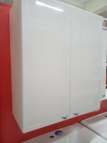 Шкаф подвесной.Классик 02-60 DA 1060H Производство: Россия в Бишкек