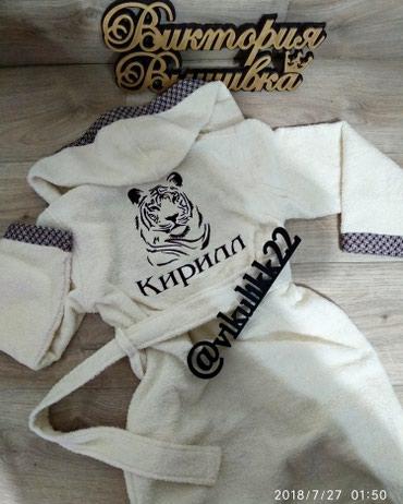 Вышивка на халатах! ✔Детские халаты с