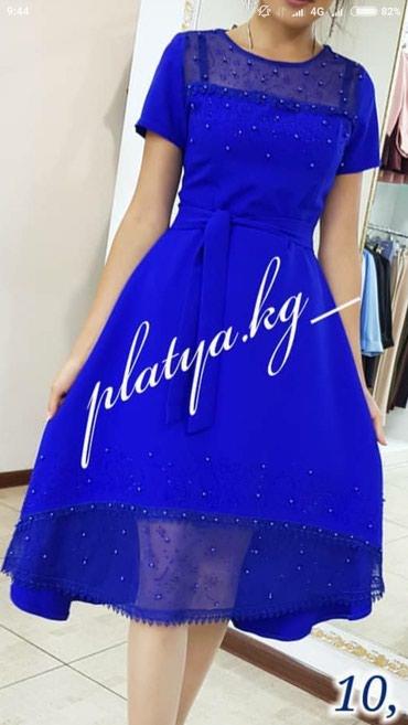 Новое платье 44-46 размер, очень в Бишкек