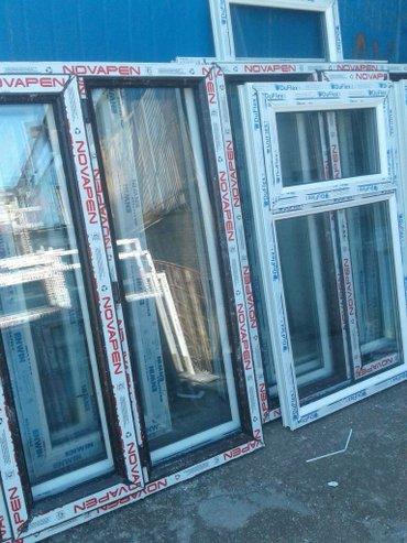 Пластик окна  оптовый цена \ в Бишкек