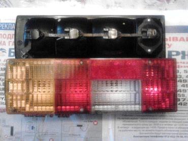 zaz 968m - Azərbaycan: Задний левый фонарь.ЗАЗ 968М