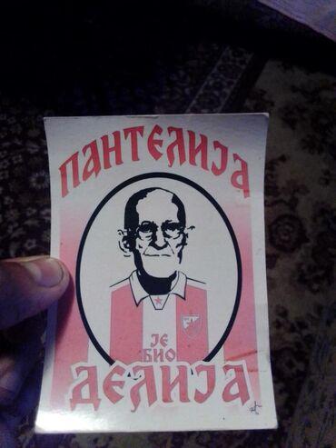 Razglednice   Srbija: Kolekcijonarska kartica Crvene Zvezde