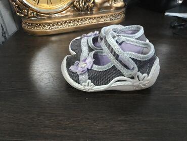 Продаю детскую польскую обувь. Размер 19