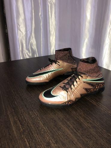 Футбольные зальники . Nike hypervenomX grip . в Бишкек