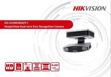 акпп 722 3 в Азербайджан: HIKVISION IDS-2CD8426G0/F-I 4MM (2 LENS)Marka: HIKVISIONModel