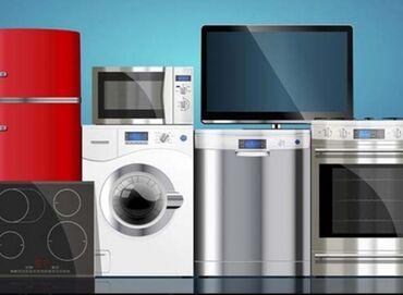 Установка бытовой техники, услуги сантехника: стиральные и