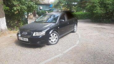 Audi в Кыргызстан: Audi A4 1.8 л. 2003 | 300000 км