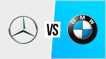 Автозапчасти - Токмок: Запчасти на Bmw всех моделейЗапчасти на Mercedes-Benz всех моделейВ