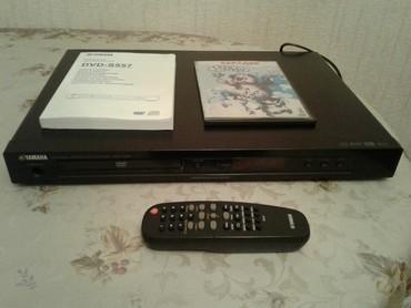 """video-cassette-player в Кыргызстан: Продаю DVD PLAYER """"YAMAHA"""" в хорошем состоянии,нужно починить лоток д"""