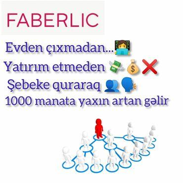 faberlic - Azərbaycan: Şəbəkə marketinqi məsləhətçisi. Faberlic. İstənilən yaş. Natamam iş günü