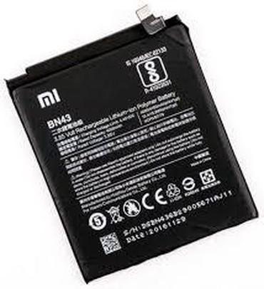 универсальные мобильные батареи для планшетов ziz в Кыргызстан: Аккумулятор Батарейка на Redmi note 4x BN43батарейка, аккумуляторы на