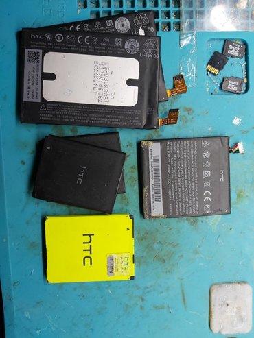 Akkumulyatorlar - Azərbaycan: Htc batareyalari tek tek satilir. Wpdanda yaza bilersiz