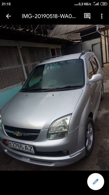 Chevrolet в Кыргызстан: Chevrolet Cruze 1.5 л. 2002 | 111111 км