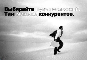 термопрокладки бишкек in Кыргызстан | ГРУЗОВЫЕ ПЕРЕВОЗКИ: Ищу работу. Ищу работу курьера с ежедневной оплатой