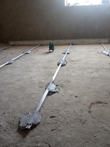 Работа - Лебединовка: Стройка жумуштарын кылабыз.Фундамент, стяжка, шпаклёвка, штукатурка