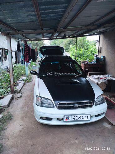 Транспорт - Новопокровка: Subaru Legacy 2 л. 1998 | 19999 км