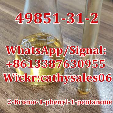 Buy CAS 49851–31–2 China supplier,cas 49851–31–2 2-Bromo-1-phenyl-1-pe