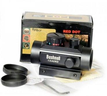 Red Dot Bushnell 1x40 RD - Belgrade