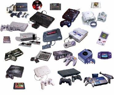 джойстик sega для pc в Кыргызстан: Куплю любые старые игровые приставки рабочие и не рабочие - Nintendo