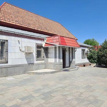 ������ �������������� ������������ в Кыргызстан: 450 кв. м 5 комнат
