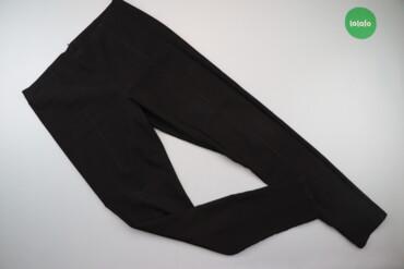 Жіночі однотонні штани зі стрілками H&M, р. L   Довжина: 105 см До