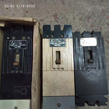 Ремонт и строительство - Кыргызстан: Автоматический выключатель А37