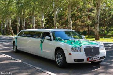 продаю лимузин крайслер с_300, или сдаю в аренду 1 час-2000 сом,более  в Бишкек