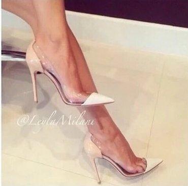 Туфли только в бежевом цвете размер 38 новые  в Кант