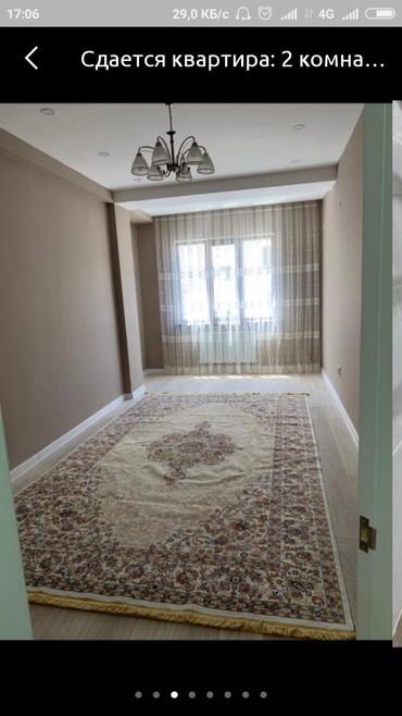 элитную квартиру в Кыргызстан: Сдаю 2- х элитную квартиру средний джал