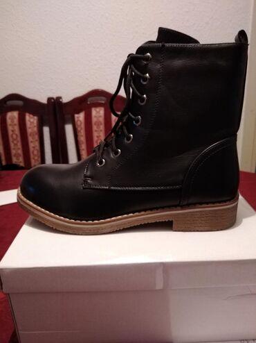 Cipele na ortope - Srbija: Prodajem nove, ženske duboke cipele iz Nemačke, broj 41