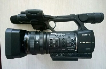 Sony nxcam  hxr-nx5e,tam professional kameradır,  kamera ideal vəziyyə in Kuusamo