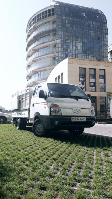 Портер такси по городу бишкек портер в Бишкек