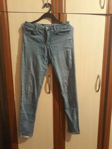 Срочно! Продаю джинсы. Размер 27