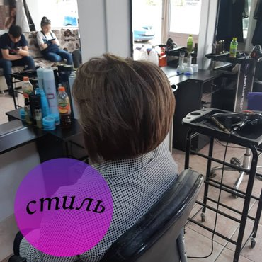 Срочно требуется парикмахер-универсал  в Кок-Ой