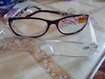 По 50 сом очки для зрения +3 +2