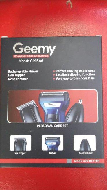 Триммер ручная косилка - Кыргызстан: Машинка для стрижки и бритья Триммер новый