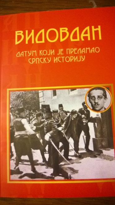 Knjiga - Srbija: Knjiga vidovdan mini knjiga