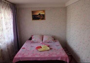 Аламедин 1 квартиры - Кыргызстан: Квартиры 1-2 комнатные центр